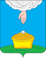 Coat of Arms of Blagodarnensky raion.png