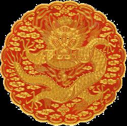 Coat of Arms of Joseon Korea.png