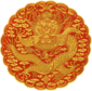 Royal emblem of Joseon