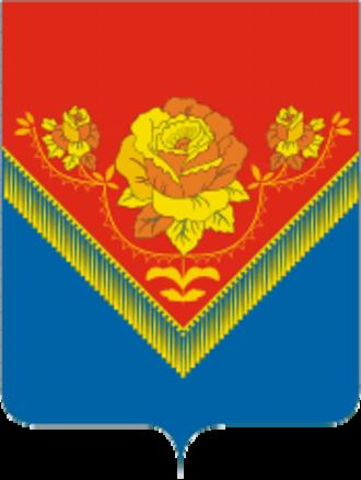 Pavlovsky Posad - Image: Coat of Arms of Pavlovsky Posad (Moscow oblast) (2002)