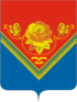 Coat of Arms of Pavlovsky Posad (Moscow oblast) (2002).png