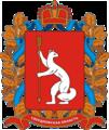 Coat of Arms of Sverdlovsk oblast (1997).png