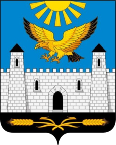 Coat of arms of Karabulak.png