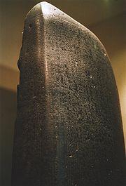 180px Code de Hammurabi 1, ilk anayasayı kim ne zaman yaptı