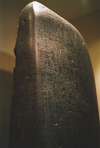 "Code of Hammurabi - Side view of the stele ""fingertip"""