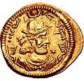 Coin of Bahram Chobin (cropped), Susa mint.jpg