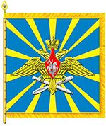 Commendation of russian aerospace forces.jpg