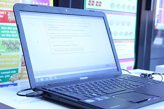 Tutor - Computer based learning at a tuition centre