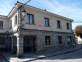 Consultorio de Atención Primaria, Peguerinos.jpg