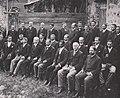 Convención Nacional de 1904.JPG