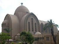 Kopta ortodoksa Katedralo, Abbasyia, Cairo.JPG