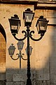 Corfu -i---i- (9705316012).jpg