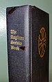 Cover, and Spine with Title, Anglican Service Book (1991).jpg