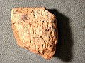 Cuneiform tablet- fragment MET vs86 11 434.jpg