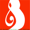DC Palestinian Film + Arts Festival.png