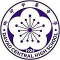 DCenHS logo.jpg