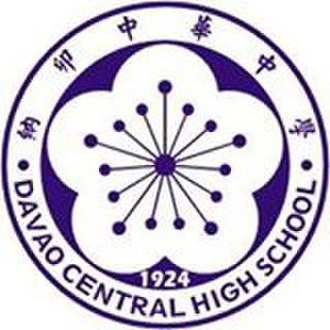 Davao Central High School - Image: D Cen HS logo