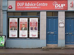 DUP Advice Centre, Omagh - geograph.org.uk - 132295.jpg