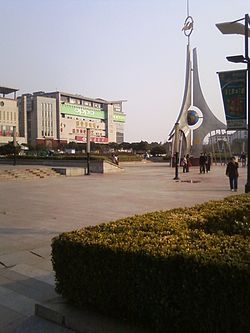 Danyang People's Square