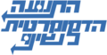Dash Israel Logo.png