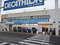Decathlon Compiègne.JPG