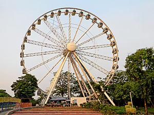 Delhi Eye - Image: Delhi Eye B