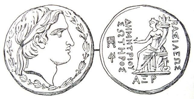 DemetriosISoter