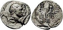 Demetrios I und Laodike.jpg