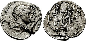 Laodice V - Coin of Demetrius I with Laodice V (possible)