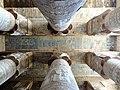 Dendera Tempel Pronaos 19.jpg