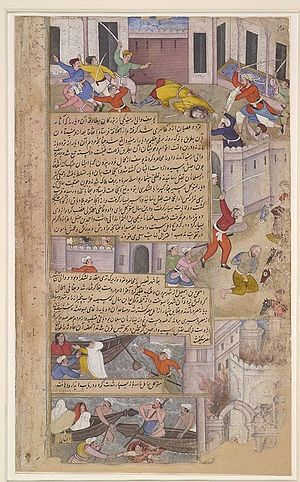 Shia–Sunni relations - Destruction of the Tomb of Husayn ibn Ali at Karbala, condemned in a Mughal era manuscript.