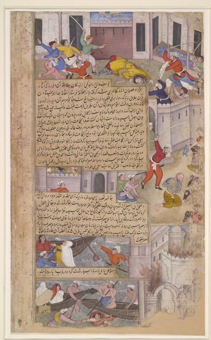 Destruction of the Tomb of Husain at Kerbela
