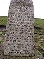 Detail of the obelisk text - geograph.org.uk - 870783.jpg