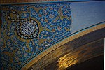 Detail tabriz blue mosque.jpg
