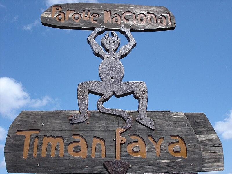 Cartel Parque Nacional de Timanfaya