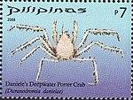 Dicranodromia danielae 2008 stamp of the Philippines.jpg