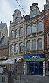 Diestsestraat 1-3 (Leuven).jpg