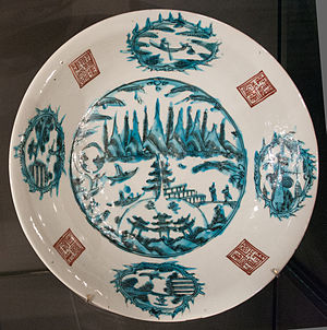 "Swatow ware - Dish with the path to the island of immortals, with ""split pagoda"" motif in the centre.  Percival David Foundation/British Museum.  There are two more in the ""wall of dishes"": E1 and D4."