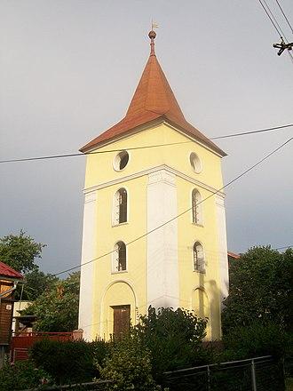 Dobroč - Belfry in the village Dobroč