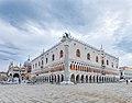 Doge's Palace (Venice)-msu-2021-6487-.jpg