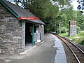 Dolgoch Station. - geograph.org.uk - 496044.jpg