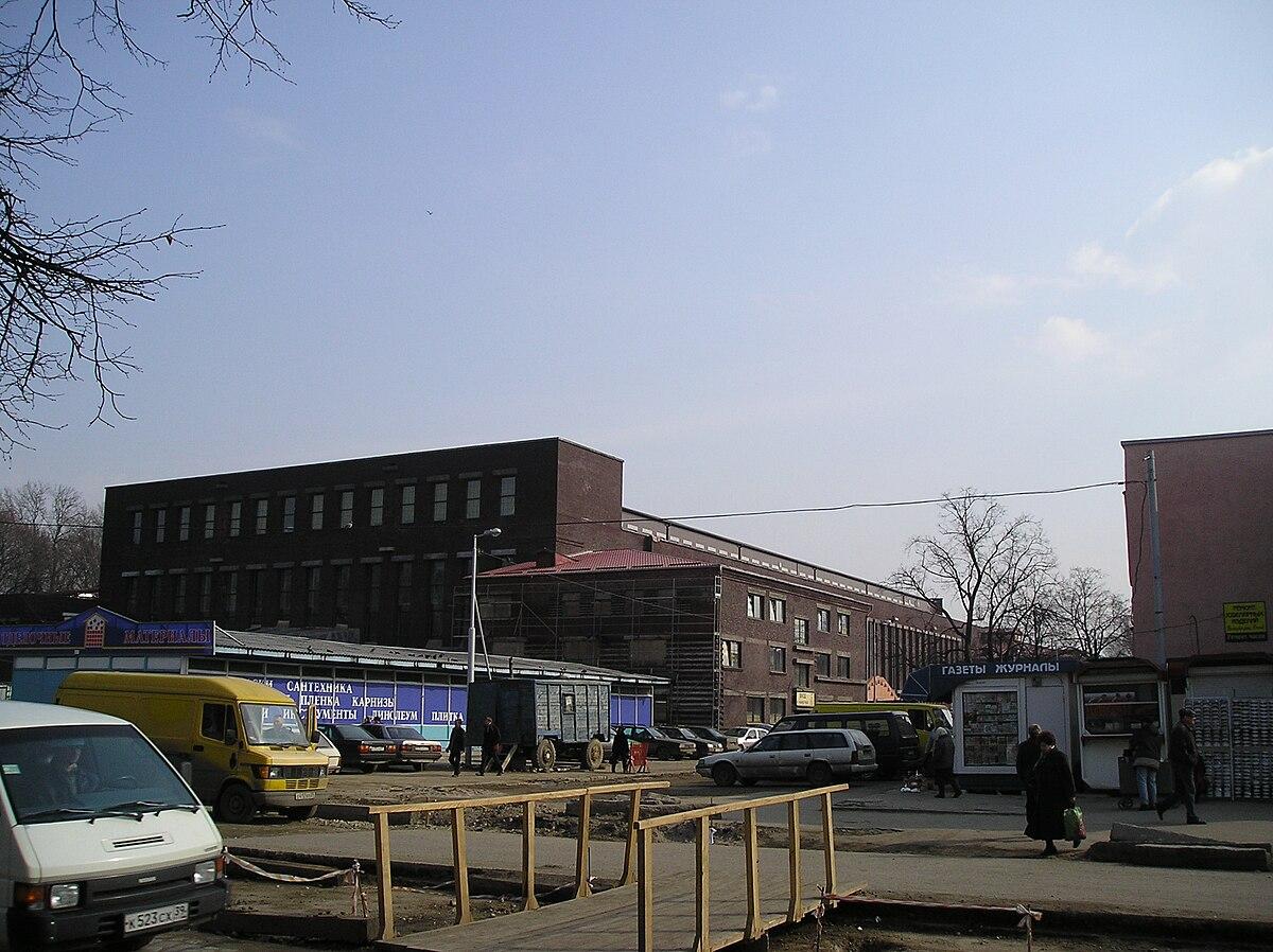 Huis van de techniek kaliningrad wikipedia - Huis van de wereldbank ...