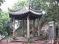 Dongpo pavilion.JPG