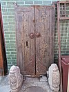 Door couplet by Lao Wu.jpg