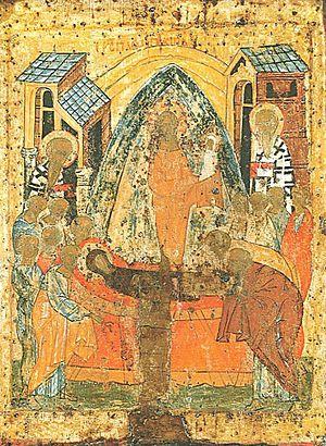 August 15 (Eastern Orthodox liturgics) - Image: Dormition of the Theotokos Semigorodnyaya