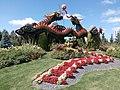 Dragon made with flower 2, Mosaïcanada 2017.jpg