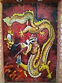 Dragon painting on wall of chandigarh Japanese Garden.jpg