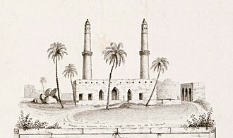 History of Bahrain (1783–1971) - Elevation drawing of a mosque in Bahrain, 1825.