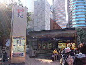 Talk:Hong Kong Railway Corporation