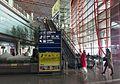 East Arrival-Departure link escalator in ZBAA T3 (20170315105940).jpg